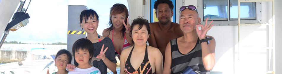 久米島ダイビング ファンダイブ